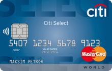 Кредитная карта «Русский Стандарт Классик» от Банка Русский Стандарт