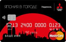 8a4466affa6f Кредитная карта «Газпромнефть» от Газпромбанка