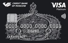 Кредит европа банк нижний телефон