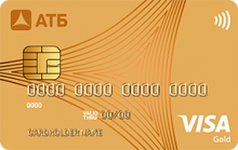 Вам одобрена дебетовая карта мтс деньги weekend есть ли на ней деньги
