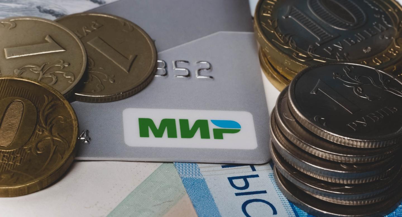 Задолженность по кредитам в россии 2020