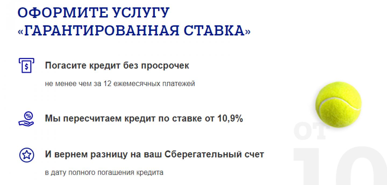 почта банк челябинск официальный сайт личный кабинет