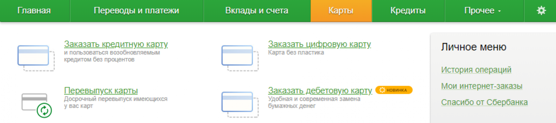 Кредит под залог недвижимости credexpo ru