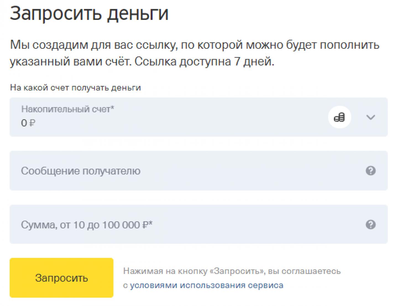 тинькофф кредит иностранным гражданам займы на карту круглосуточно реально без отказа mega-zaimer.ru