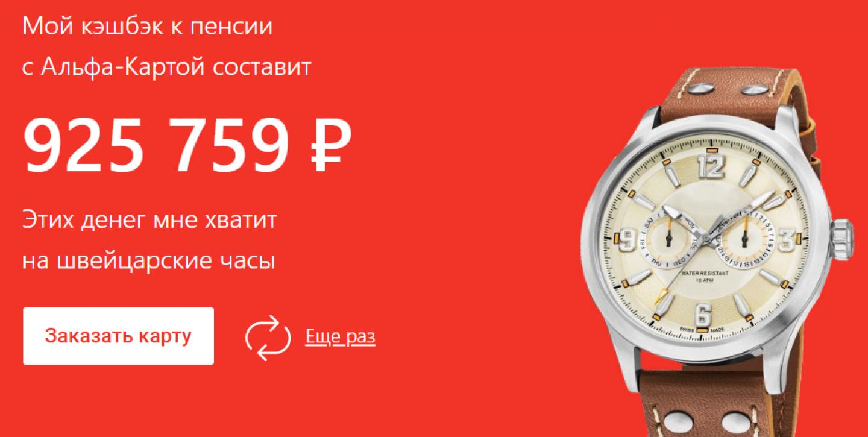 кредит на 150 тысяч рублей россельхозбанк